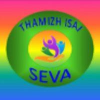 The-Thamizh-Isai-Seva
